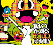 Release Tip // Two Years bouq.family EP